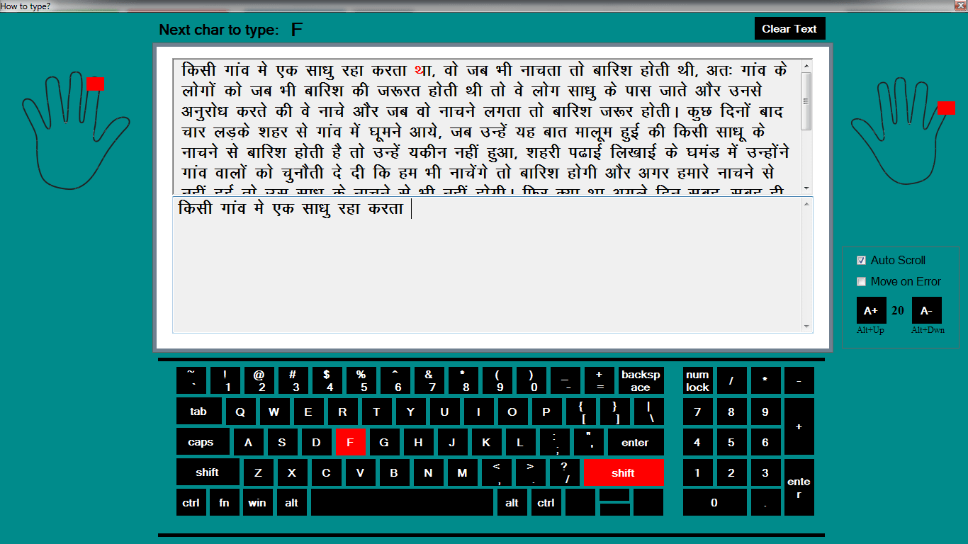 Speedo Typing Software | Hindi Typing Tutor | LDC Typing Test